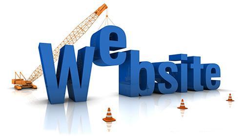 网站建设之后应该怎样进行维护